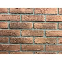 3D01 NEW Antique Thin Veneer Outdoor Brick Tiles 205 X 50 X 12mm For Exterior Wall Manufactures