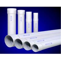 PVC water pipe Manufactures