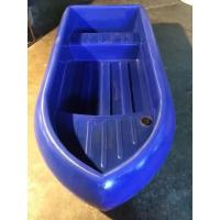fishing Small Roto moulding New cheaper Plastic fishing row boat for sales Manufactures