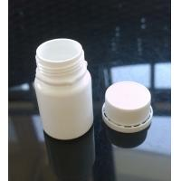 China 25g HDPE medical plastic bottle in different color from China wholesale