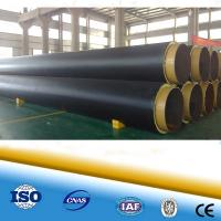 China PU/ polyurethane foam insulation pipe for chilled water supply on sale