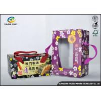 China Handmade Colorful Food Packing Boxes Cookie / Chocolate Gift Boxes With Clear Window on sale
