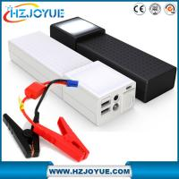 Multi-Function Jump Starter  And Car Jump Starter with Emergency Tools and LED Flashlight Manufactures