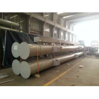 China Industrial Heavy Structural Steel Fabrication , Long Reach Support Rod BS on sale