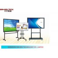 "All In One PC 65"" Full HD LCD Touch Screen Kiosk , Education Digital Signage Manufactures"