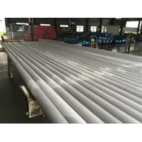 S31803 / S31500 Duplex Stainless Steel Pipe , Aneanled Steel Seamless Pipe Manufactures