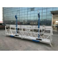 Buy cheap L Stirrup Suspended Working Platform Zlp Series With Centrifugal Safety Lock from wholesalers
