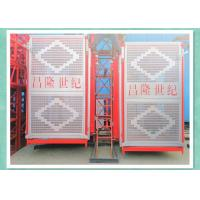 China High Speed Construction Material Lift Hoist With 2000kg Capacity Double Cages wholesale
