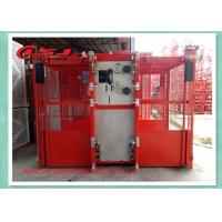 China Changlong Century Brand 0-34m/min 2000kg capacity rack and pinion cage hoist wholesale