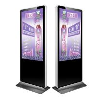 LCD backlit floor standing interactive digital billboard with full color Manufactures
