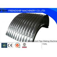 Road / Sewage Culvert Pipe Making Machine Large Diameter Corrugated Steel Manufactures