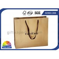 Luxury Gold Matte Lamination Custom Paper Shopping Bags Coated Paper Manufactures