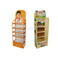 keypoint of sales chain advertizing board tire display rack Manufactures