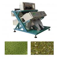 China Electronic 220V CCD Color Sorter Machine For Mung bean With High-speed on sale