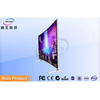 49 Inch  LCD Digital Signage Display , Android LED TV Home Entertainment Manufactures