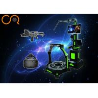 China 1000W 9d Virtual Reality Treadmill Shooting Game With 360 Degree View on sale