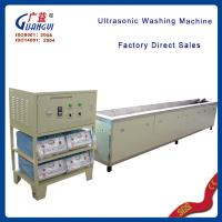 China industrial Stainless steel structure ultrasonic washer on sale
