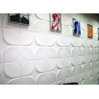 China Vinyl Wall Panels 3D Wall with Indoor Wall no Toxic Substances on sale
