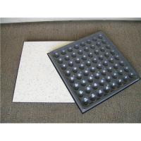 China PVC Access flooring on sale