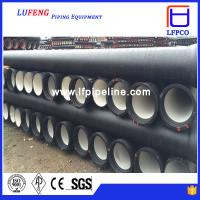 China ductile iron ductile iron pipe class k9 low price good quality on sale