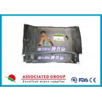 China Chinese Medicine Extra Adult Wet Wipes , Unique Acesodyne Function Body Care Wipes wholesale