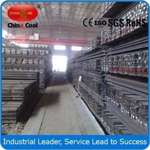 China Q235 Light Rail Steel Rail  8Kg  12Kg 15Kg 18kg 22kg 24kgLight Rail wholesale