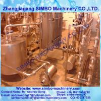 China small milk pasteurizer on sale