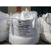 zinc ammonium chloride,45/55Zinc Ammonium Chloride,with good quality and low price in Saudi Arabia Manufactures