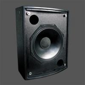 China C-15 Professional Coaxial Loudspeaker wholesale