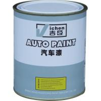 Nedium White Silver Car Touch Up Paint / medium size spray paint JiChen A132L Manufactures