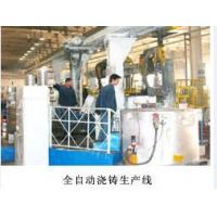 GUANGZHOU VENUS ENGINE PARTS LIMITED
