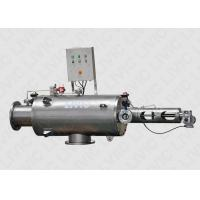 Duplex SS Automatic Self Cleaning Filter Anti Corrosion For Amine Filtration