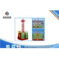 China SS Series Construction Material Hoist SS100/100 With Double Cage 2.8 x 1.5 x 1.9 on sale