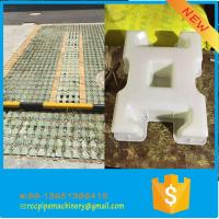 Grass Paving Stone Plastic Moulds for sale Manufactures