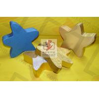 China Nuts Food Grade Paper Gift Box Blue Moisture Proof Star Shape wholesale