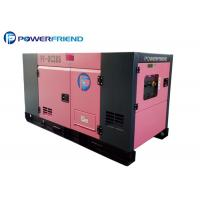 Buy cheap 20 kw to 50 kw silent electric generating set Cummins Perkins engine Leroy Somer Alternator from wholesalers