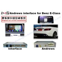 1080 P 12-14 Benz - E Android Navigation Box 1.6G Hz CPU TF card Manufactures