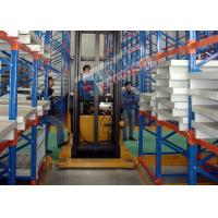 300 mm Length Pallet Rack Shelving Industrial Metal Shelves With Narrow Aisle Manufactures