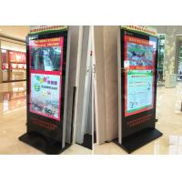 46 inch dynamic digital signage Lcd screen with led backlight 500cd / m2 Luminance DDW-AD4601SN Manufactures