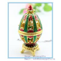 easter gift set /diamond golden/ Russian Style / easter egg / jewelry box Manufactures