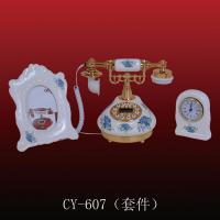 China classic telephone (CY-607),Corded Telephone ,Hotel Telephone on sale