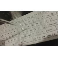 2.4Ghz wireless washable medical keyboard by silicone rubber , 5 sec to lock Manufactures