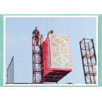 China Standard Painted tie in for SC200/200 650mm*650mm*1508mm mast construction hoist wholesale