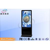 Public Advertising Totem Floor Standing Digital Signage With Network Function Manufactures