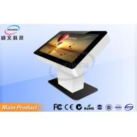 "Restaurant 42"" Android Interactive Multi Touch Table , 2 to 32 points Touch Manufactures"