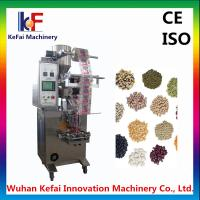 price for hotsale100G full-automatic vertical granule sachet packing machine for dry fruit Manufactures