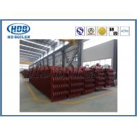 China Seamless Pipes Boiler Economizer / Economiser In Thermal Power Plant Anti Abrasion on sale