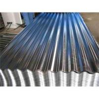 China Building material galvanized corrugated sheets/corrugated metal roofing/roofing sheets steel on sale