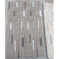 Exterior Light Weight 3d Wall Panels for  Exterior Wall  3d Artifical Stone Covering Manufactures