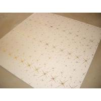 Buy cheap PVC Ceiling Tile (60*60cm) from wholesalers